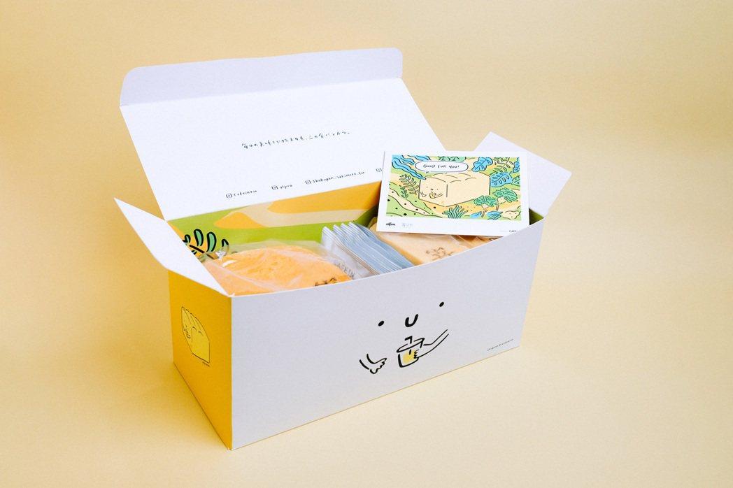 CAFE!N聯手嵜本高級生吐司推出母親節禮盒,邀來插畫家WHOSMiNG設計Q版...