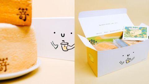 圖/哈潑時尚提供 PHOTO CREDIT: CAFE!N
