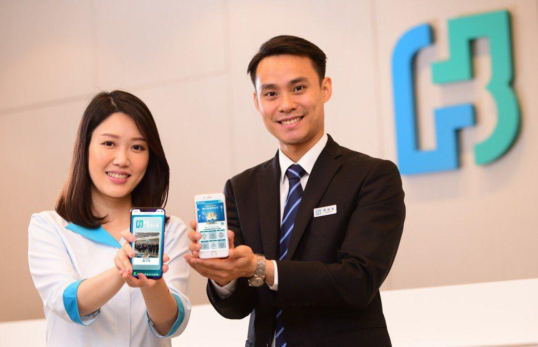 歡慶富邦60週年,台北富邦銀行推出分行故事票選,並集結旗下6大商品祭出信貸0.0...