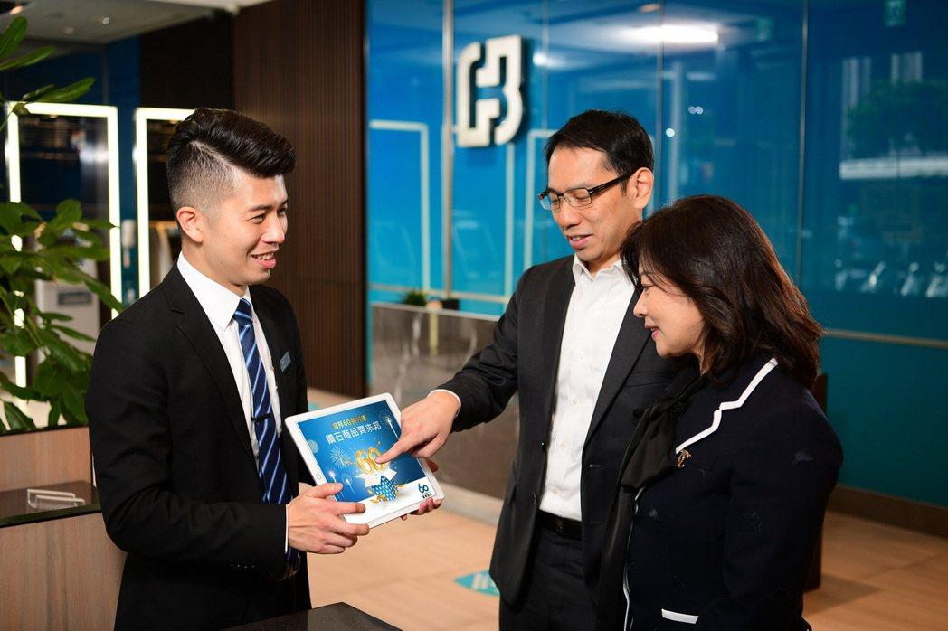台北富邦銀行從客戶體驗角度出發,串聯線上與線下,設計豐富有趣的富邦60週年慶祝活...