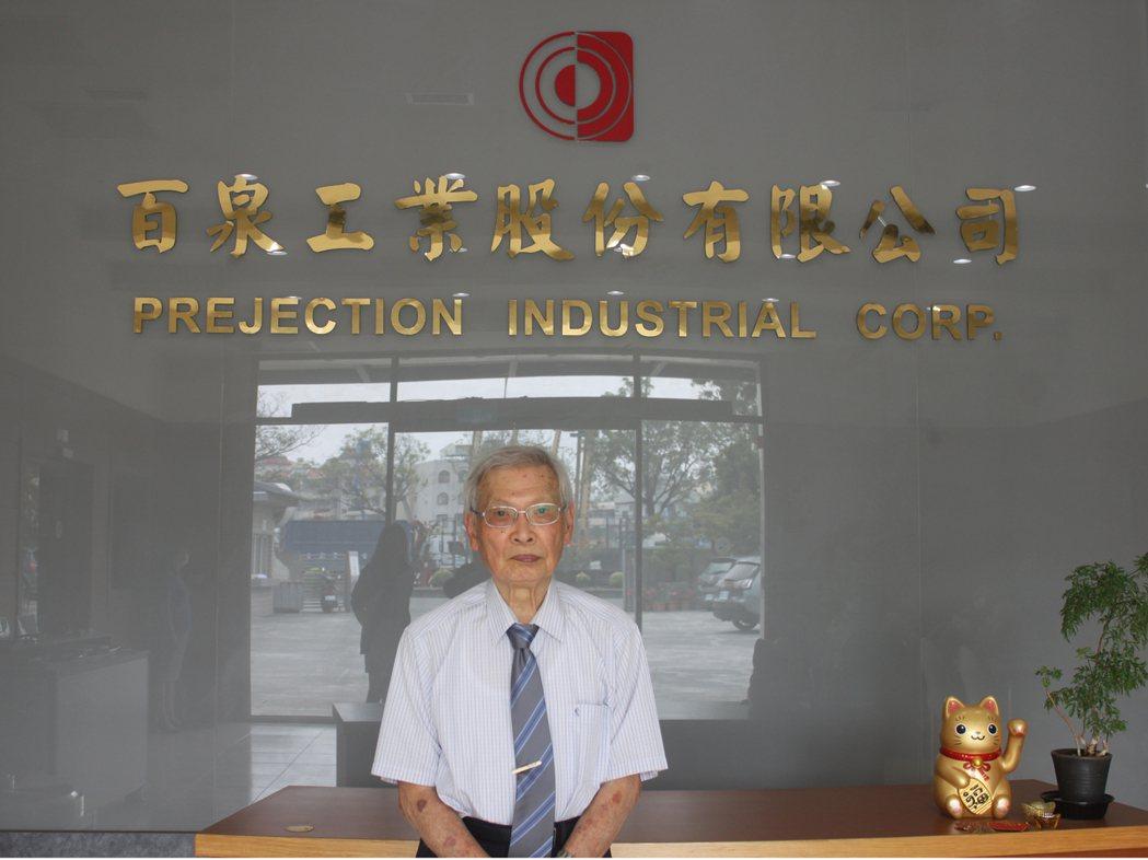 百泉工業董事長楊思容。/林志樺攝影