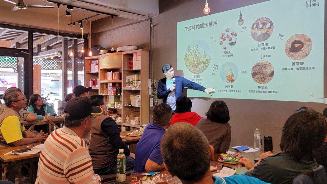 茶籽堂認為,每一個產業要做出不同,需要更深入的研究及長遠的計畫。 花蓮油茶推...