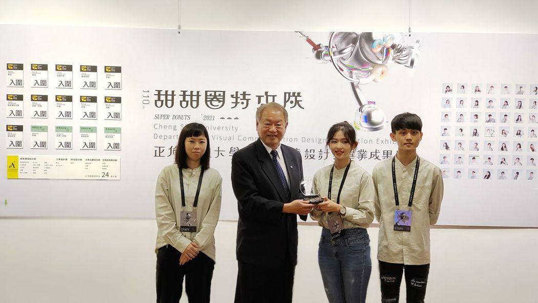 正修科大校長龔瑞璋頒發金獎獎項給「來呦~」團隊。 楊鎮州/攝影