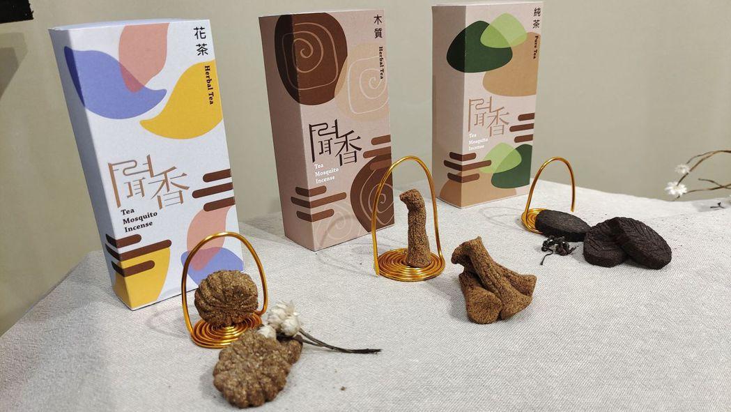 聞香團隊把廢棄茶葉轉化成香品,可以取代傳統蚊香的效果,又符合現代化環保需求。 楊...