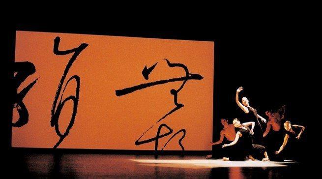 雲門舞集創辦人林懷民的經典作《行草》。圖/雲門舞集提供