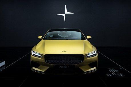2021上海車展/停產倒數! Polestar 1 Gold Edition黃金特仕車限量登場