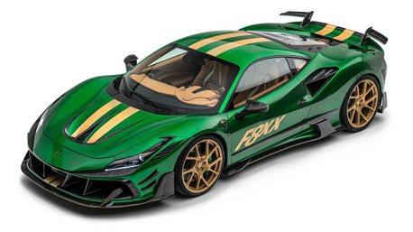 影/880匹馬力綠色怪獸Mansory F8XX!法拉利在它旁邊都遜色