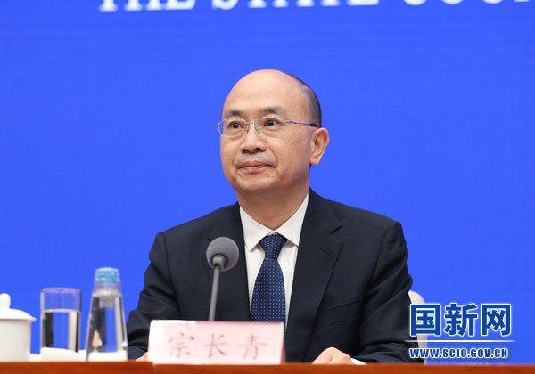 大陸商務部外資司司長宗長青。圖源:大陸國新網