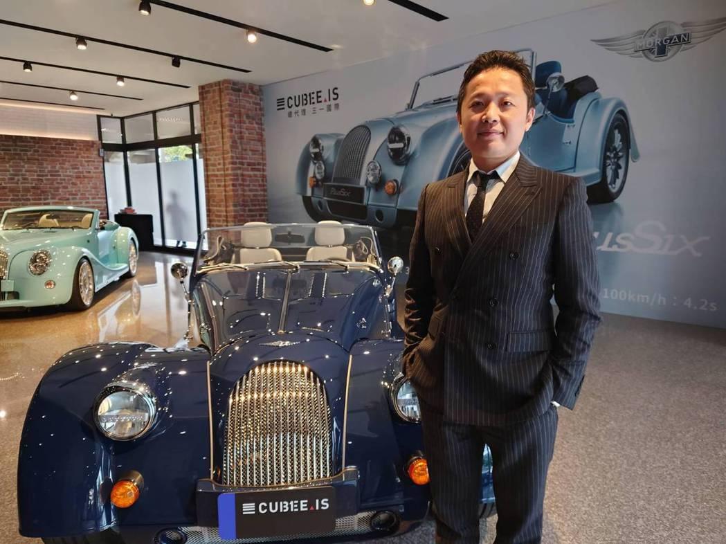陳睿謙說,Morgan Plus Six敞篷車全球1年僅300台,正在在台亮相。...