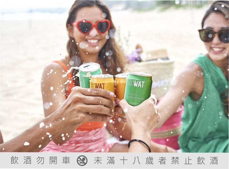 WAT罐裝茶飲氣泡雞尾酒,口感輕盈,保留茶葉原始風味,隨時隨地可以暢飲。圖/WA...