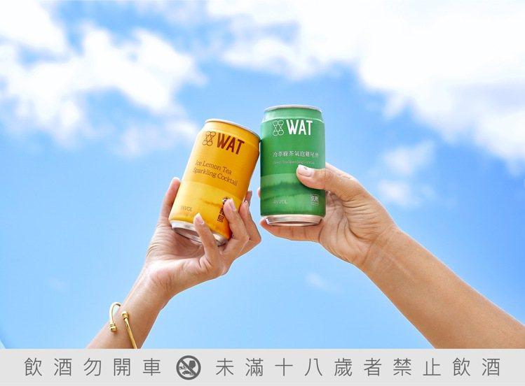 台灣瓶裝調酒第一品牌WAT,首度推出兩款罐裝茶飲氣泡雞尾酒,分別是「檀島凍檸茶氣...