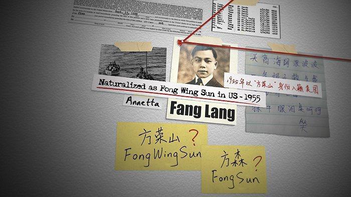 《六人-泰坦尼克上的中國倖存者》記錄片中的方文山。圖源:《六人》劇照,取自界面新...