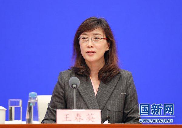 大陸國家外匯管理局副局長王春英23日表示,中長期來看大陸外匯市場會保持平穩運行,基礎依然穩固。(圖/取自國新網)