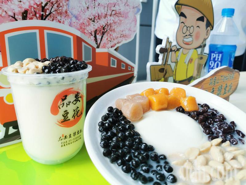 品安豆花是嘉義市非常受歡迎的甜品。記者卜敏正/攝影