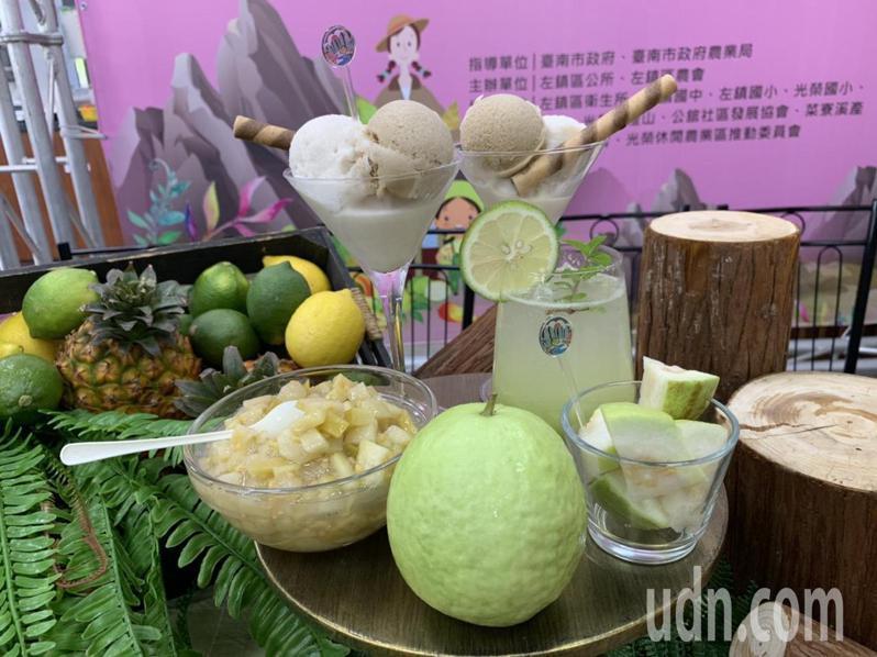 台南左鎮堊地有機芭樂冰淇淋及飲品果醬。記者吳淑玲/攝影