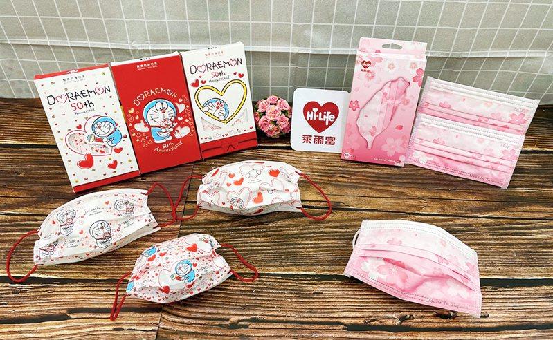 萊爾富推出超商獨家、門市限量現售的櫻花醫療口罩,以及「哆啦A夢50周年紀念款醫療口罩」預購。圖/萊爾富提供