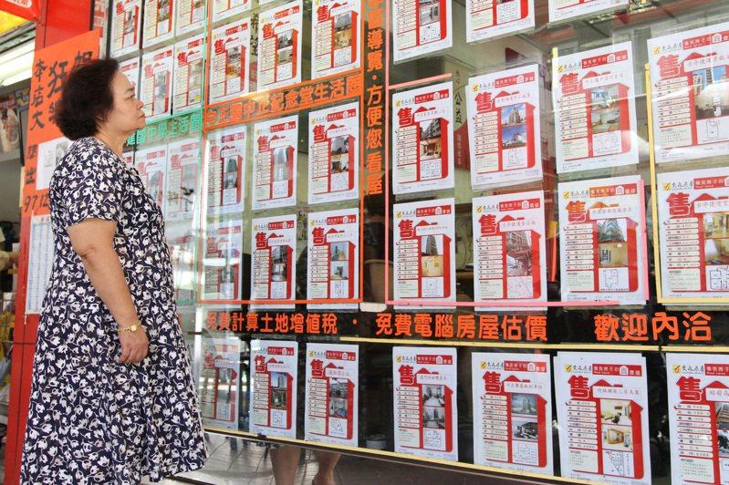 房地合一稅2.0版在7月1日上路,據統計房市顯現已湧現一波拋售潮,專家建議,買方可掌握5月黃金議價期,用力砍價。圖/聯合報系資料照片