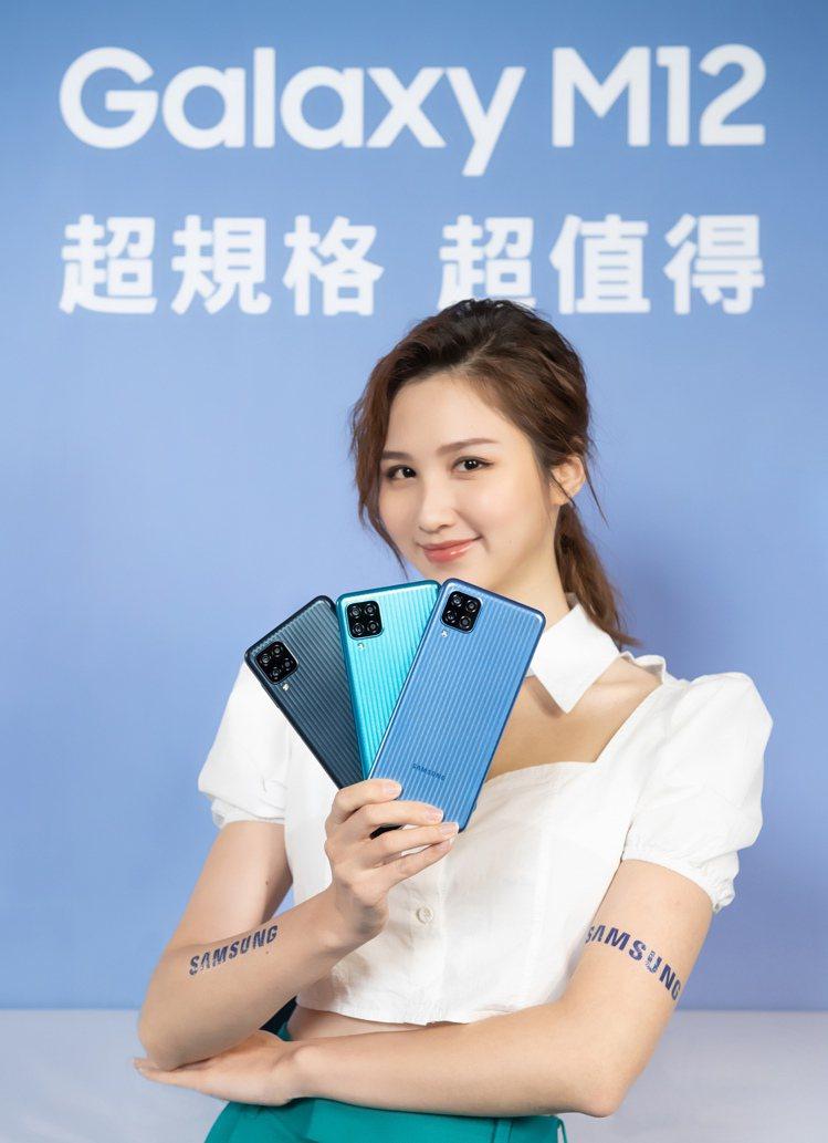 三星宣布在台推出全新線上獨賣機種Samsung Galaxy M12,將推出超鯊...