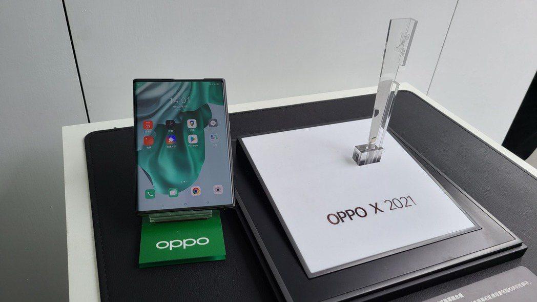 OPPO X 2021。  記者何佩儒/攝影