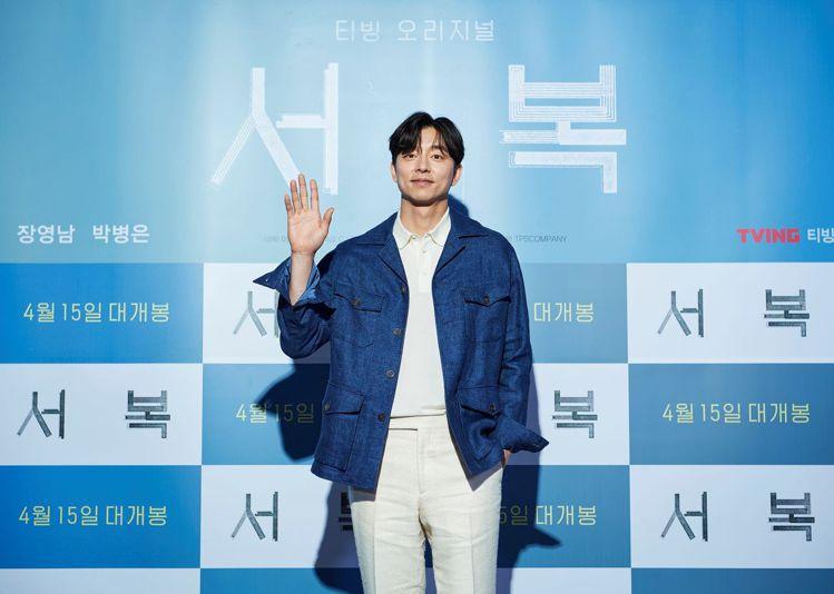 孔劉在「永生戰」秀出精湛演技。圖/Catchplay提供