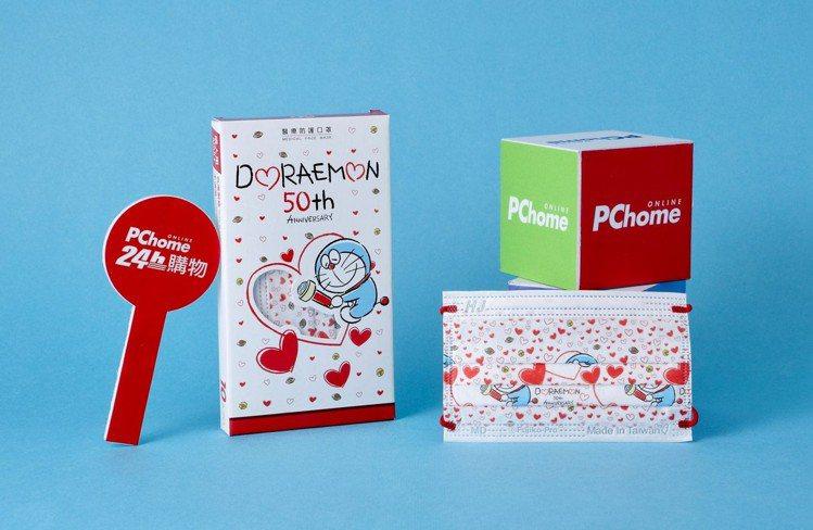 PChome 24h購物4月26日上午10點開放預購「華淨醫用口罩 X 哆啦A夢...