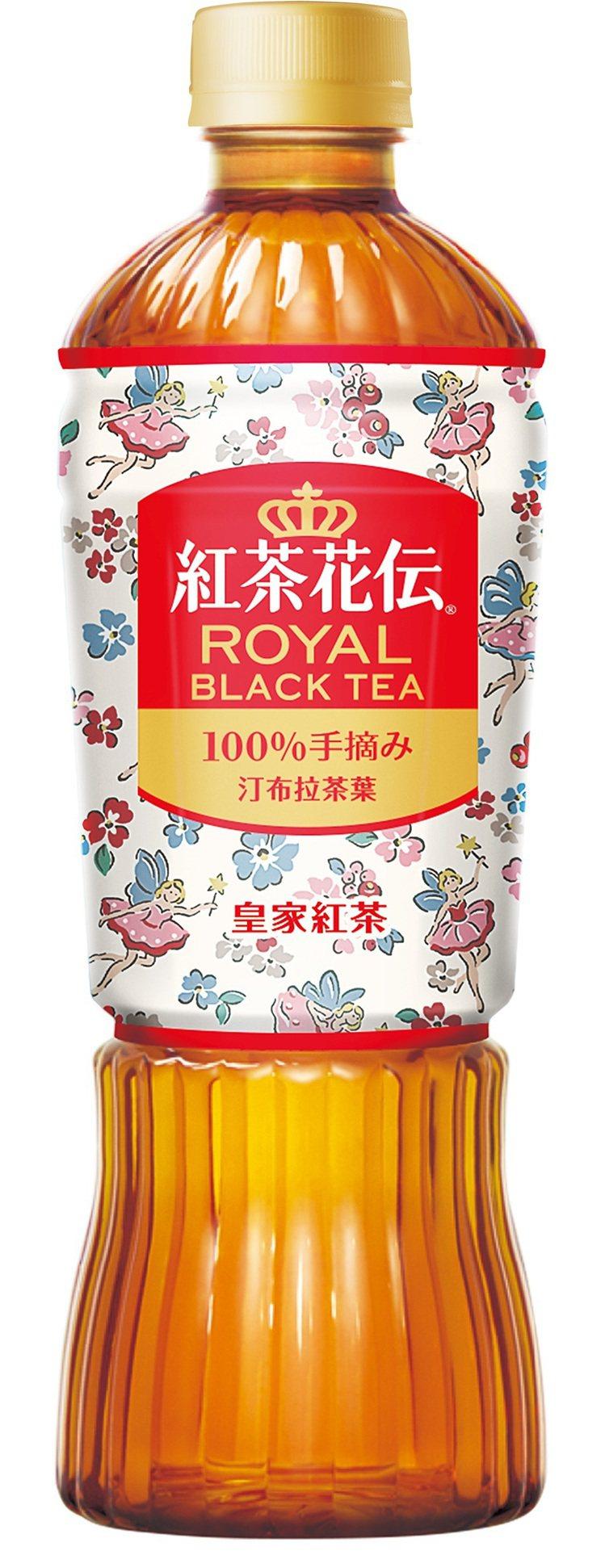 「紅茶花伝」x「Cath Kidston」聯名限定包裝皇家紅茶,建議售價29元。...