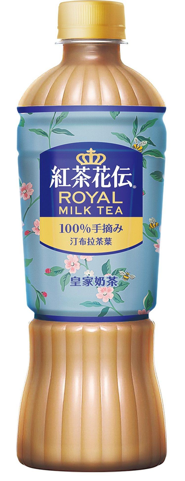 「紅茶花伝」x「Cath Kidston」聯名限定包裝皇家奶茶,建議售價35元。...