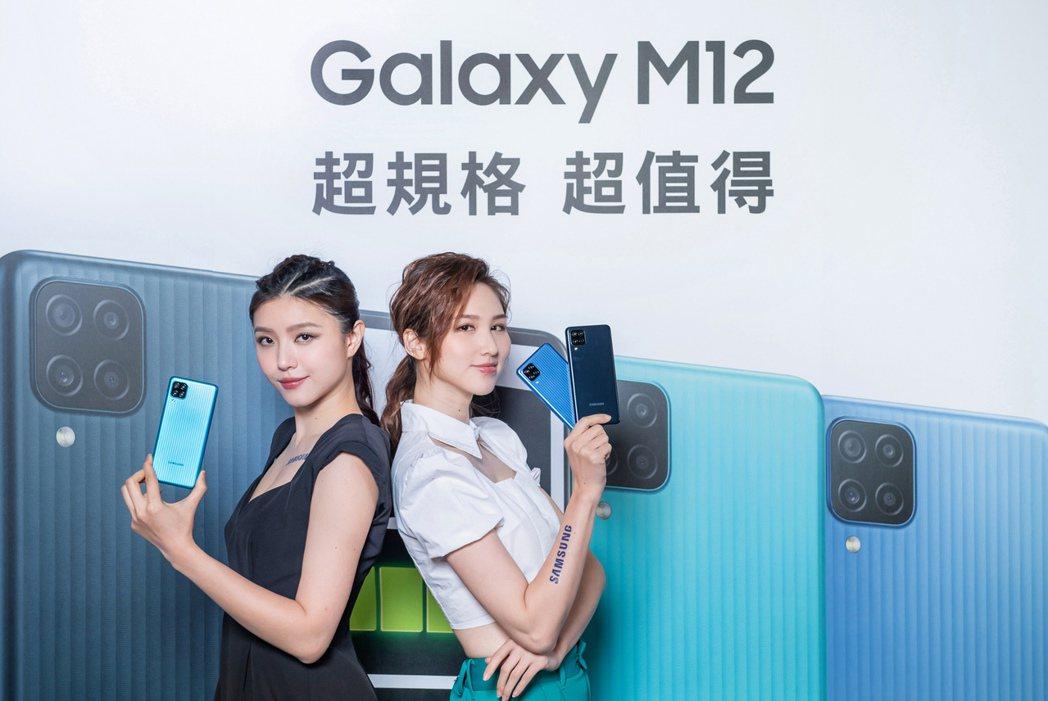 三星電子今天宣布在台推出全新線上獨賣機種Galaxy M12。台灣三星提供