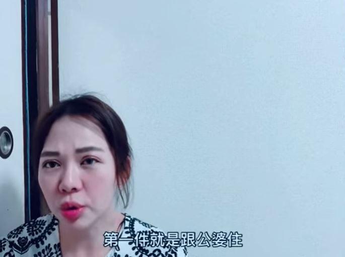 圖/翻攝YouTube/Mom Gaku