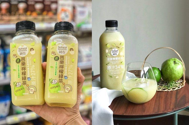 好市多「芭樂檸檬綠茶」被譽為神級飲品,如今進駐超商,透過7-11 ibon機台即...