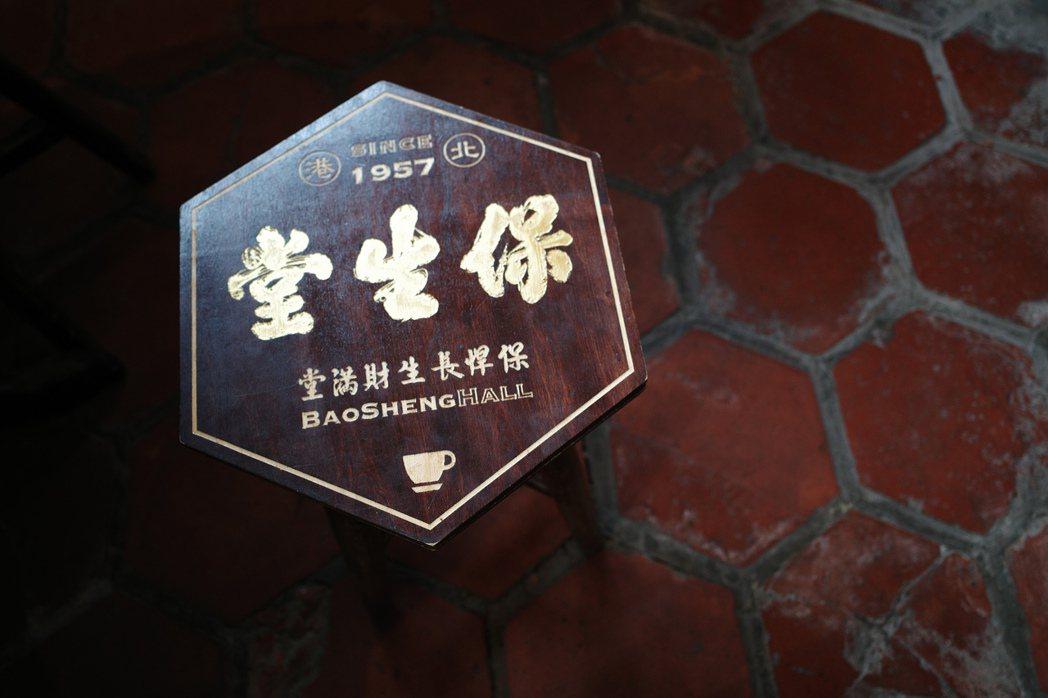 菜單外型來自古厝地板上的六角磚,像龜殼的紋路,而烏龜又常用以象徵「長壽」,也一如...