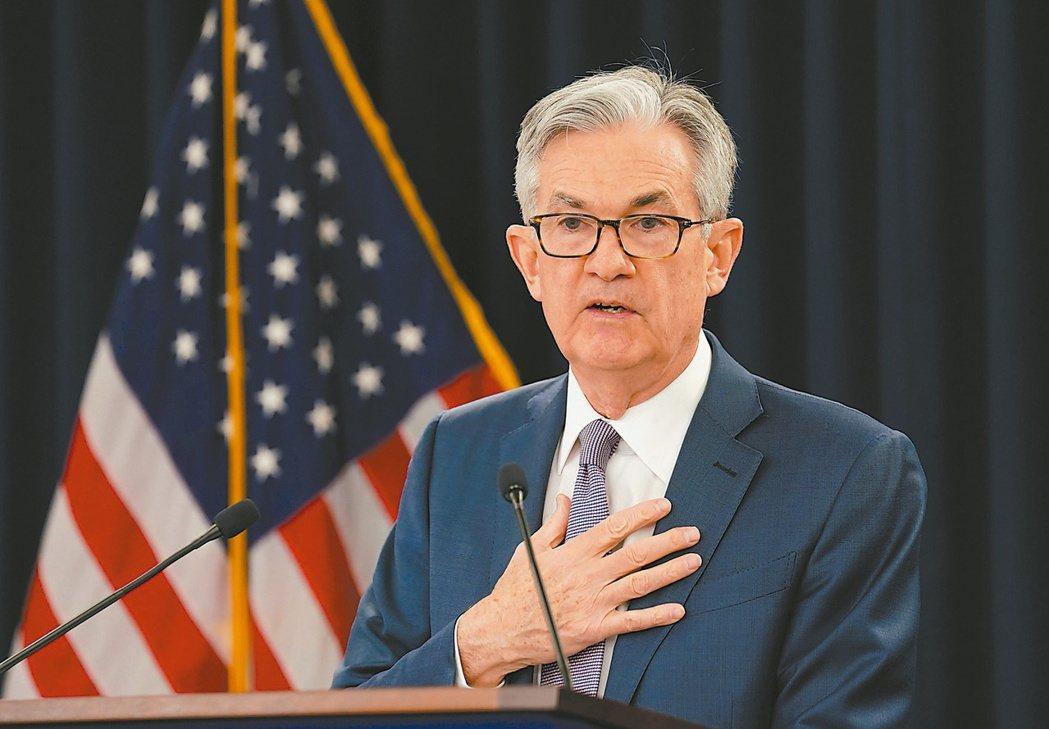 美國聯準會主席鮑爾。圖/路透社