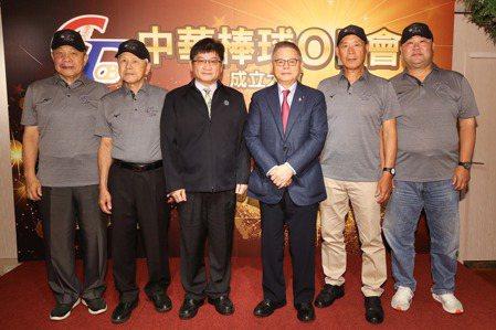 中華棒球OB會成立 會長謝明勇盼傳承給下一代