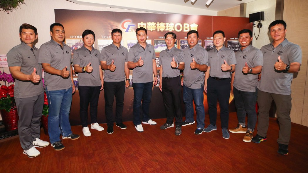 「中華棒球OB會」24日在台北舉辦成立大會,昔日中華隊好手、中信兄弟總教練林威助...