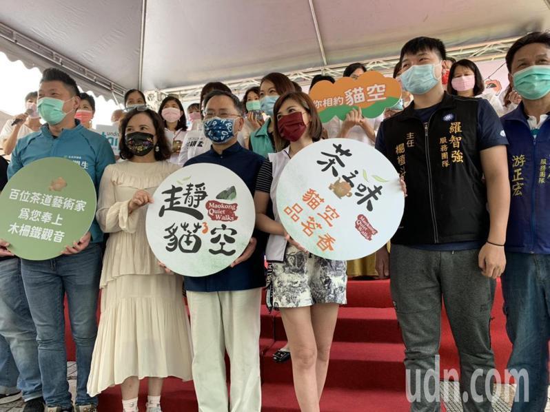為了推動貓空觀光,吸引民眾到貓空喝茶,台北市觀傳局舉辦「茶之味、貓空品茗香」貓空茶會露天茶席活動,副市長蔡炳坤(左三)出席。記者楊正海/攝影