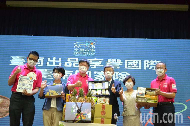 前副總統陳建仁(右三)今天到台南參加全台首學課程博覽會,市府贈送在地農特產等禮物...
