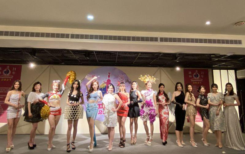 台灣小姐選拔初選大賽今天下午2時在台中熱鬧登場,今年共有26名佳麗角逐后冠。記者趙容萱/攝影