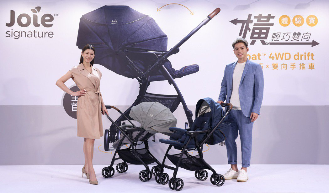 許孟哲和趙孟姿不排斥未來帶女兒出席活動。圖/奇哥提供