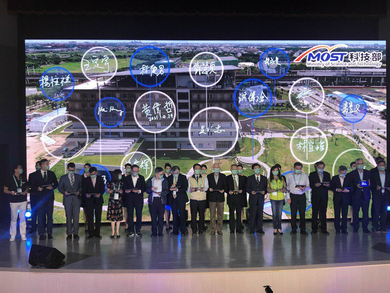 科技部在台南歸仁沙崙興建資安及智慧科技研發大樓,下午開幕。記者周宗禎/攝影