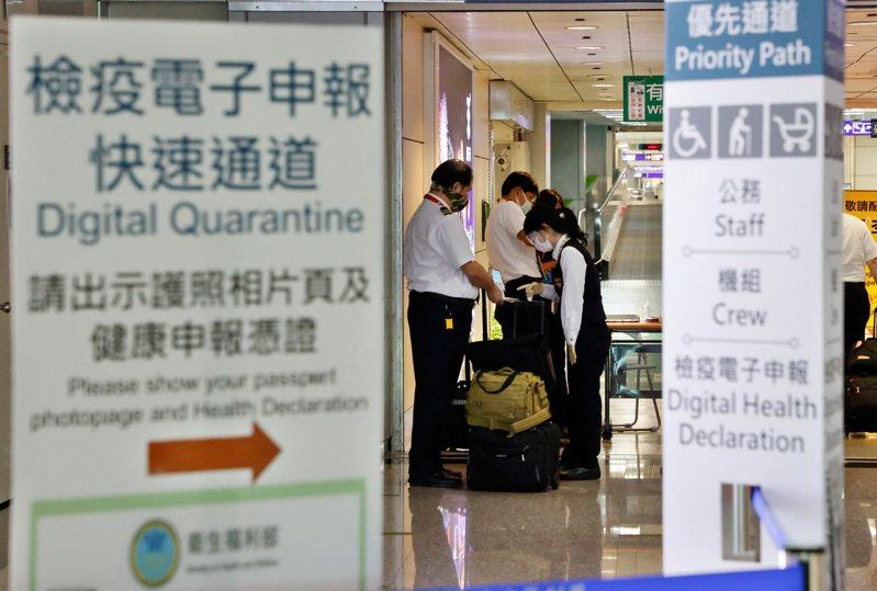 中央流行疫情指揮中心昨天宣布華航確診貨機機師再增加一名,圖為華航機師在桃園機場進行檢疫電子申報資料的查核。記者鄭超文/攝影