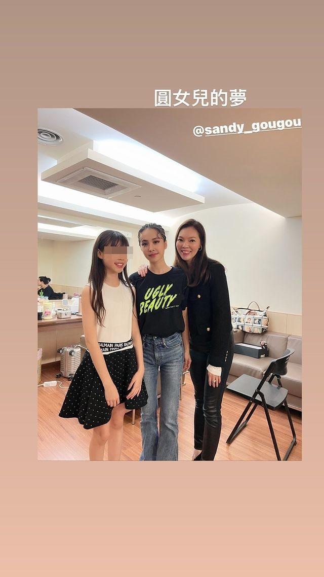 曾馨瑩帶大女兒與蔡依林合照。 圖/擷自曾馨瑩IG