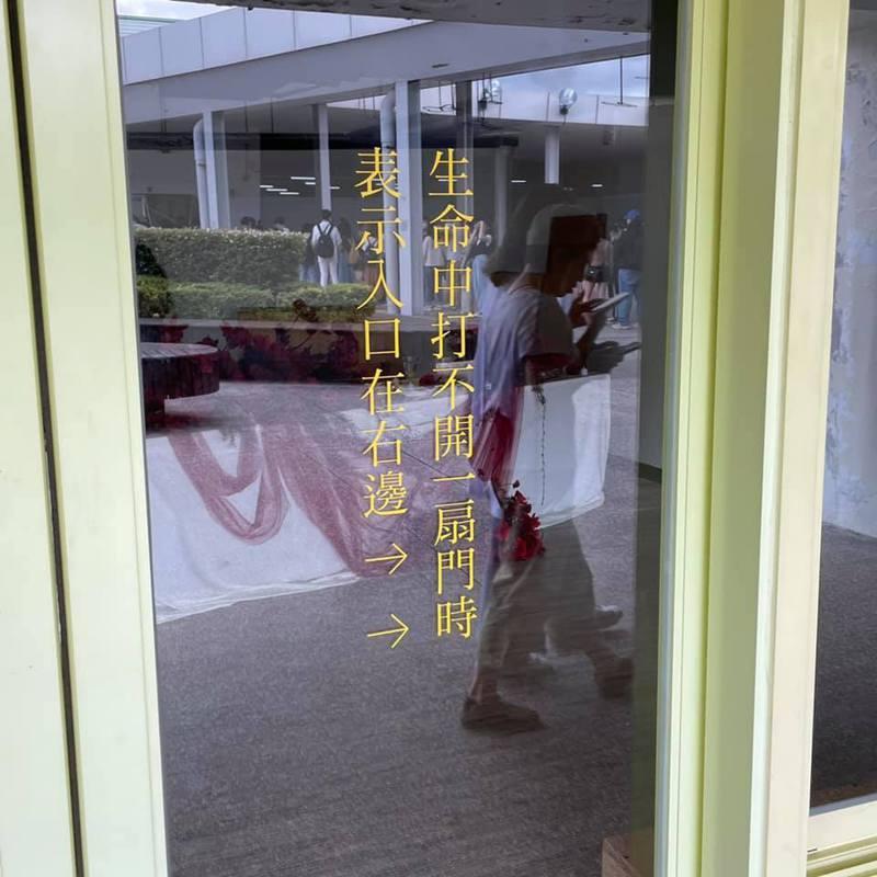 一名網友PO文表示,自己在路上剛好看到「一扇門」上超有哲理的標語,讓他「無法反駁」。圖擷自路上觀察學院