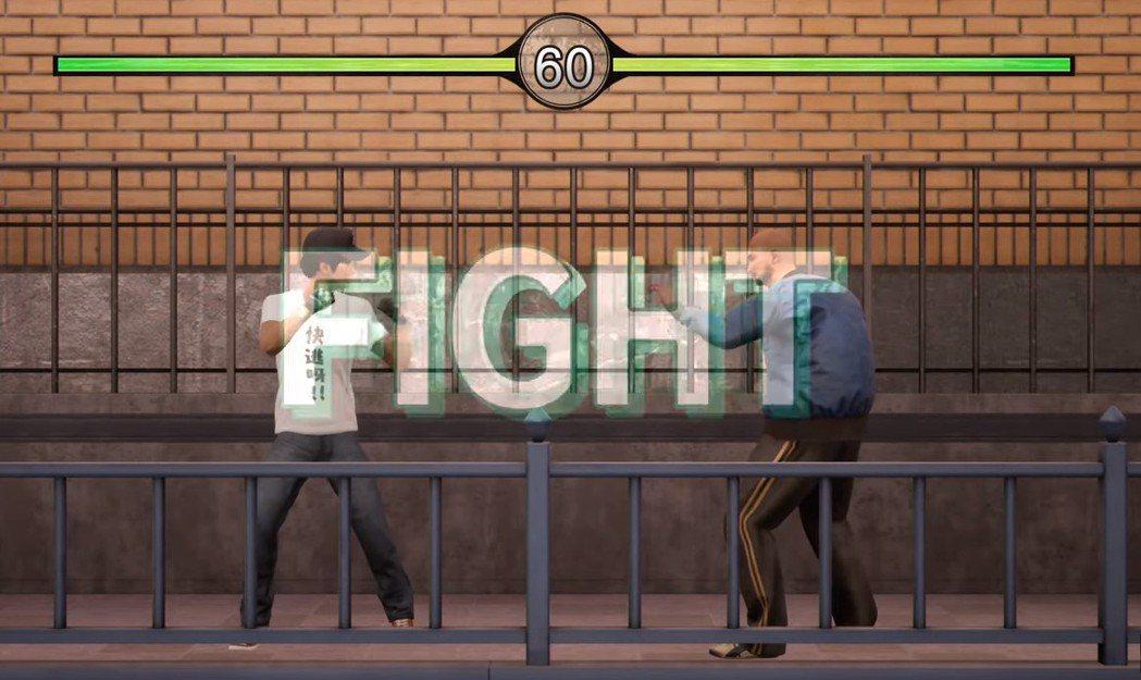 雖然四代在劇情等地方被認為不夠完善,但也看得出做了很多新嘗試,遊戲中還放入格鬥遊...