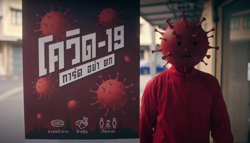 被擬人化的新型冠狀病毒,全身通紅現身,嚇得民眾紛紛逃走。(YouTube)
