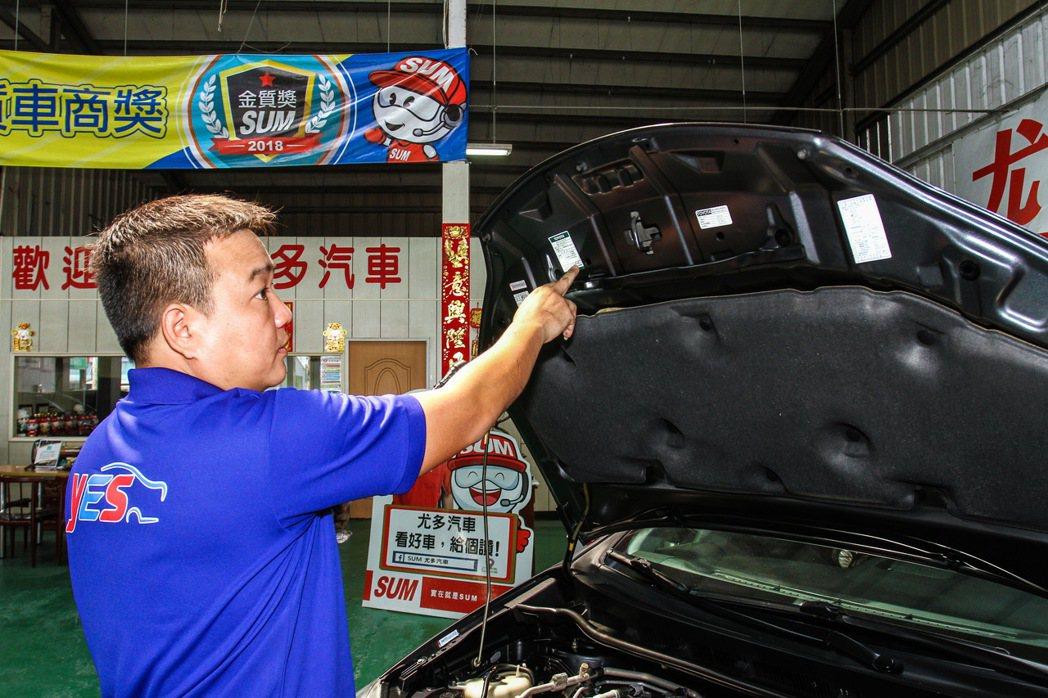 全台擁有12位通過中華民國汽車工程學會考核檢定的YES認證查定師,在檢驗每台車輛...