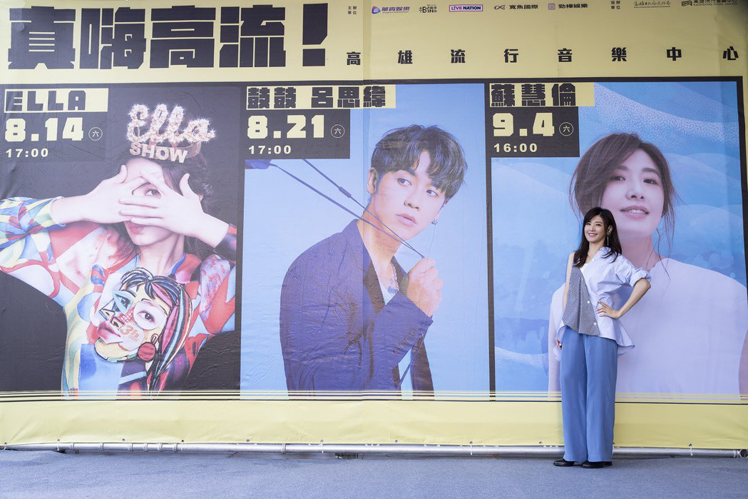 蘇慧倫將在9月4日唱進高雄流行音樂中心。圖/相信音樂提供