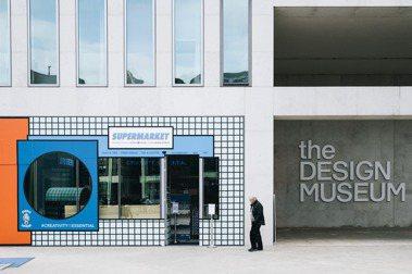 【倫敦男子的生活日常】在美術館逛超市!倫敦設計博物館策劃封城限定《Supermarket》快閃展