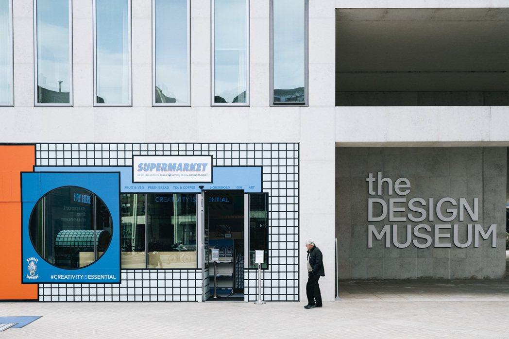 倫敦設計博物館邀請10位年輕藝術家合作,打造快閃展《Supermarket》。 ...
