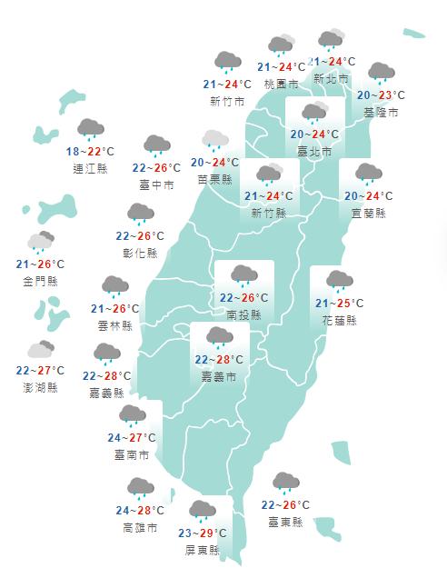 今天華南至台灣水氣增多,各地雲量增、出現局部短暫陣雨或雷雨的機率提高。北台氣溫略降,中南部白天微熱、早晚舒適。圖/取自氣象局網站