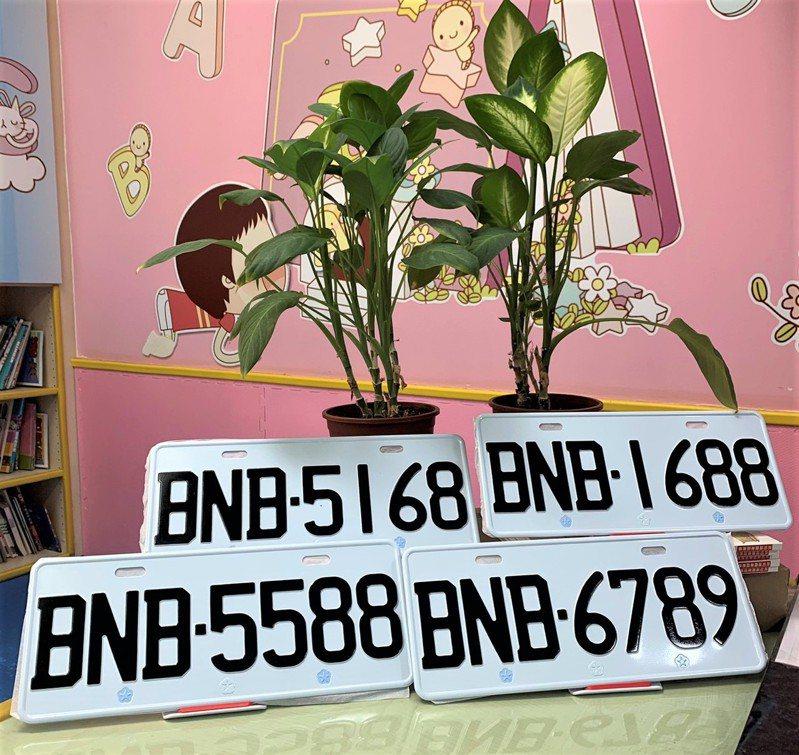嘉義區監理所定明天26日下午2點半到28日下午2點半,辦理代碼「BNB」新式自用小型車號牌網路競標,號碼為0001至9999號。圖/嘉義區監理所提供